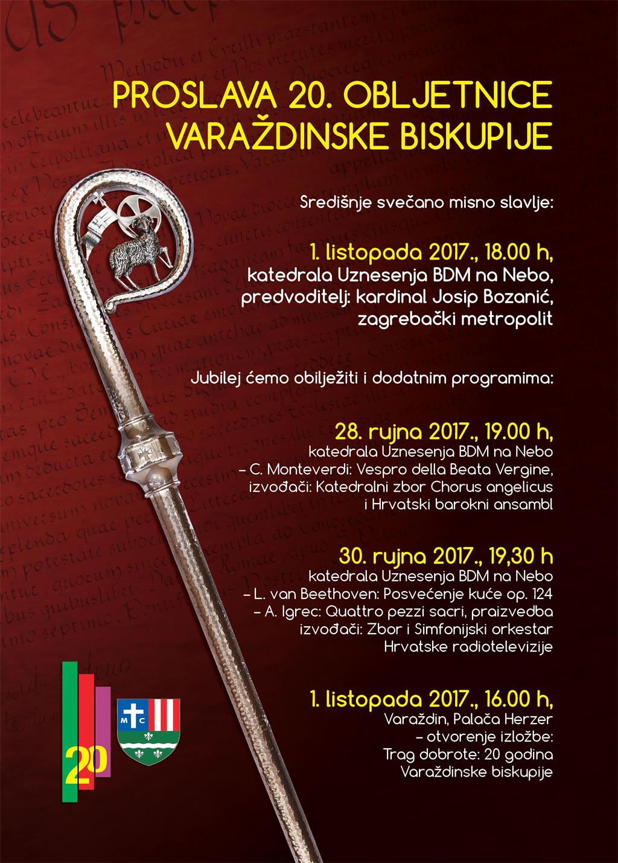 Koncerti, izložba, sveta euharistija - velika proslava 20. obljetnice Varaždinske biskupije